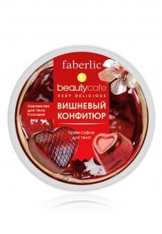 Кремсуфле для тела Вишневый конфитюр серии Beauty cafe