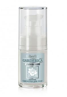 Клеточная сыворотка для лица  Ультрапитание для сухой кожи серии GARDERICA
