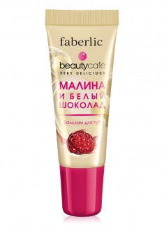 Raspberry  White Chocolate Lip Balm
