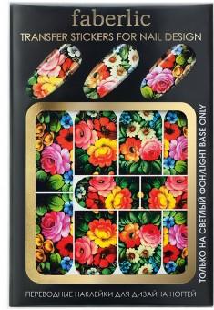 Переводные наклейки для дизайна ногтей Букет цветов