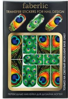 Переводные наклейки для дизайна ногтей  Transfer stickers for nail design Павлин арт7151