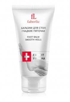 Expert Pharma Smooth Heels Foot Balm