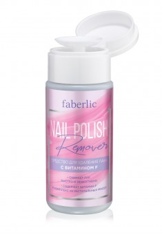 Nail Polish Remover with Vitamin F