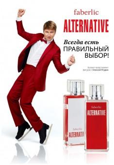 Плакат A1 Alternative