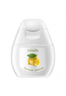 Essence of Lemon drink concentrate