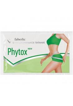 Концентрат напитка сухой Phytox new Фитокс нью 1 саше
