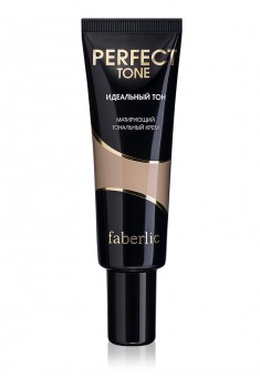 Perfect Colour Mattifying Foundation