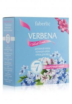 Verbena Velvet Wear Gift Set