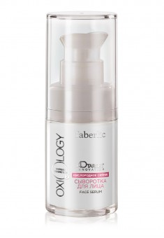 Oxygen Radiance Face serum