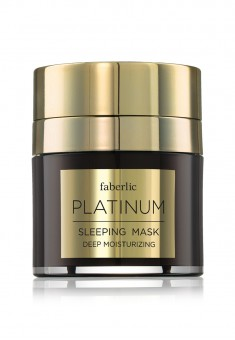 Platinum Deep Moisturizing Sleeping Mask