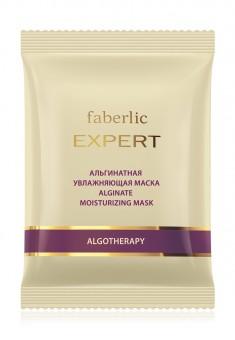 Альгинатная увлажняющая маска