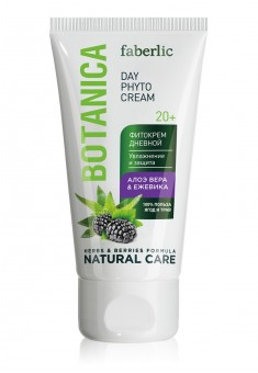 Botanica Aloe Vera  Blackberry Day Phyto Cream