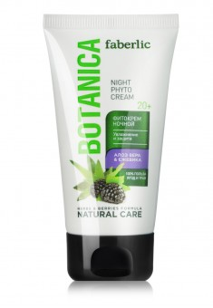 Botanica Aloe Vera  Blackberry Night Phyto Cream