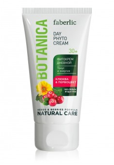Botanica Cranberry  Primrose Day Phyto Cream