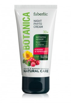 Botanica Cranberry  Primrose Night Phyto Cream