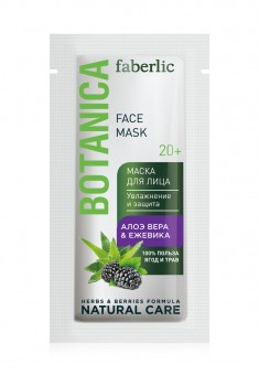 Botanica Aloe Vera  Blackberry Face Mask