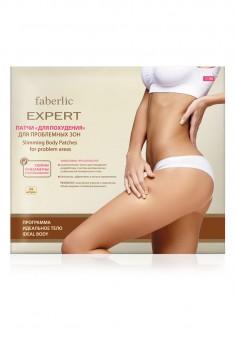 Патчи для похудения для проблемных зон серии EXPERT Ideal Body