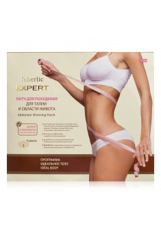 Expert Ideal Body Abdomen Slimmimg Patch