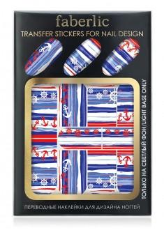 Переводные наклейки для дизайна ногтей Морской круиз