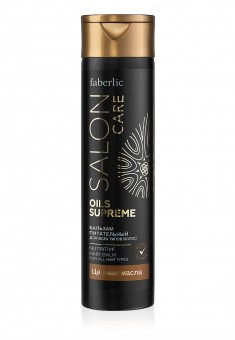 OILS SUPREME Nutritive Hair Balm for all hair types