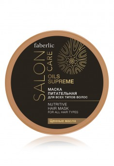 OILS SUPREME Nutritive Hair Mask for all hair types