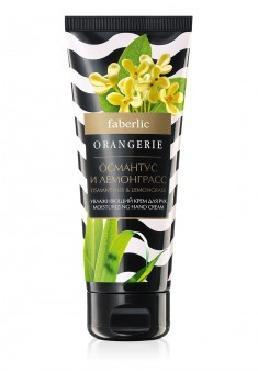 OSMANTHUS AND LEMONGRASS HYDRATING HAND CREAM ORANGERIE COLLECTION