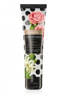 Молочко для тела Роза и Сандал серии Orangerie