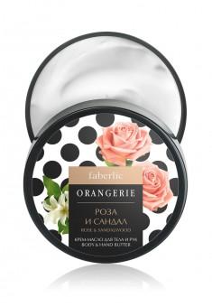 Креммасло для тела и рук Роза и Сандал серии Orangerie