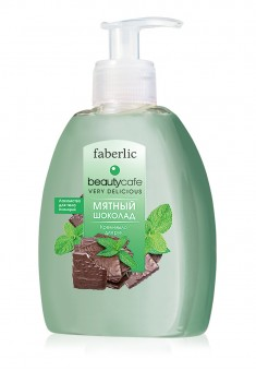 Mint Chocolate Creamy Liquid Soap