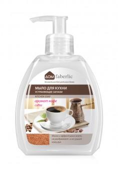 Virtuvinis muilas kvapams neutralizuoti kavos aromato