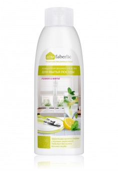 Concentrated Washing Up Liquid with Bioenzymes  Lemon and Mint Aroma