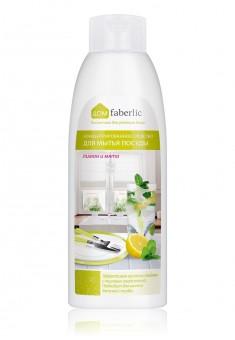 Концентрированное средство для мытья посуды с биоэнзимами c ароматом лимона и мяты серии дом faberl