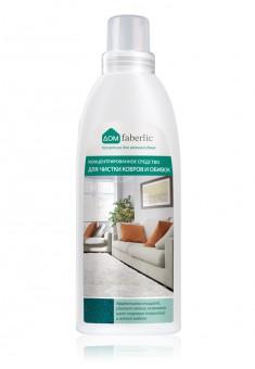 Концентрированное средство  для чистки ковров и обивок серии дом faberlic