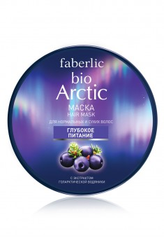 Bio Arctic Deep Nourishment Hair Mask for normal to dry hair