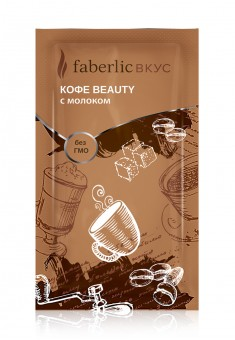 Coffee Beauty Instant Drink Powder with Milk