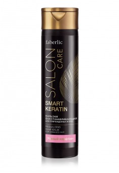 SMART KERATIN Rebuilding Hair Balm for damaged hair