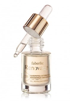 Cell Revitalizing Serum