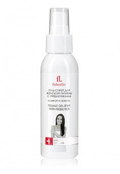 Expert Pharma Intimate Spray Gel for Women with prebiotics