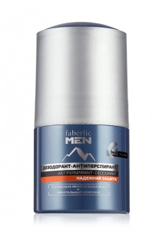 Strong Protection rollon deodorant antiperspirant