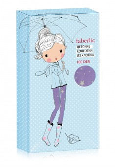 Girls Cotton tights with Stars print 100 den LILAC