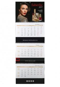 Календарь квартальный 2017 год