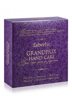 GRAND PRIX Hand Care Set