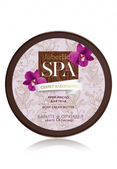 Cleopatras Secret Body Cream Butter