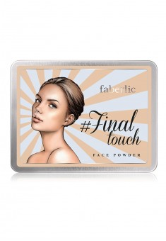 Пудра для лица Finaltouch  Face powder Finaltouch арт 6140
