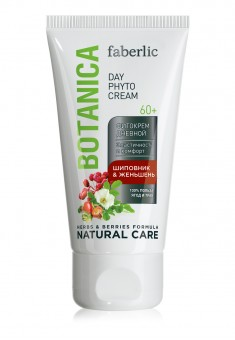 Rosehip  Ginseng Day Phyto Cream