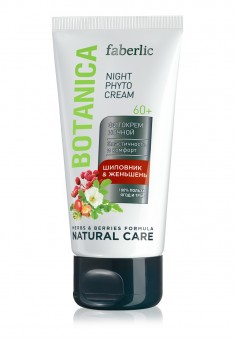 Botanica Rosehip  Ginseng Night Phyto Cream