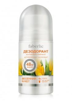 Dezodorantsantiperspirants Pavasara buķete