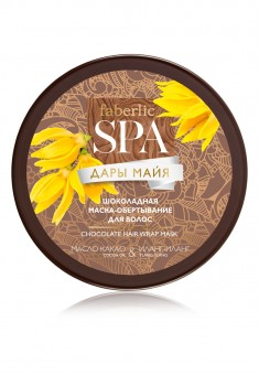 Gifts of the Maya Chocolate Hair Wrap Mask