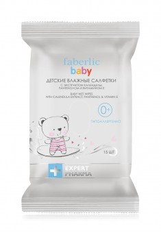 Baby wet wipes with calendula extract panthenol and Vitamin E