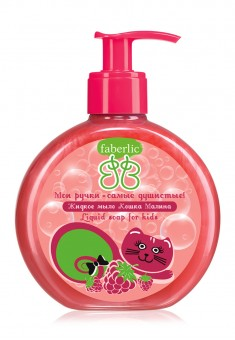 Raspberry Cat Liquid soap for children
